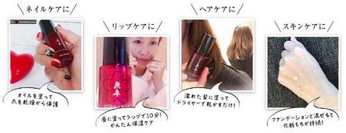 「KUMAMOTO潤馬化粧養油」使い方