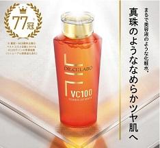 「VC100エッセンスローションEX」