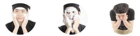 ホロベル「エッセンシャル保湿ウォッシュ」洗顔